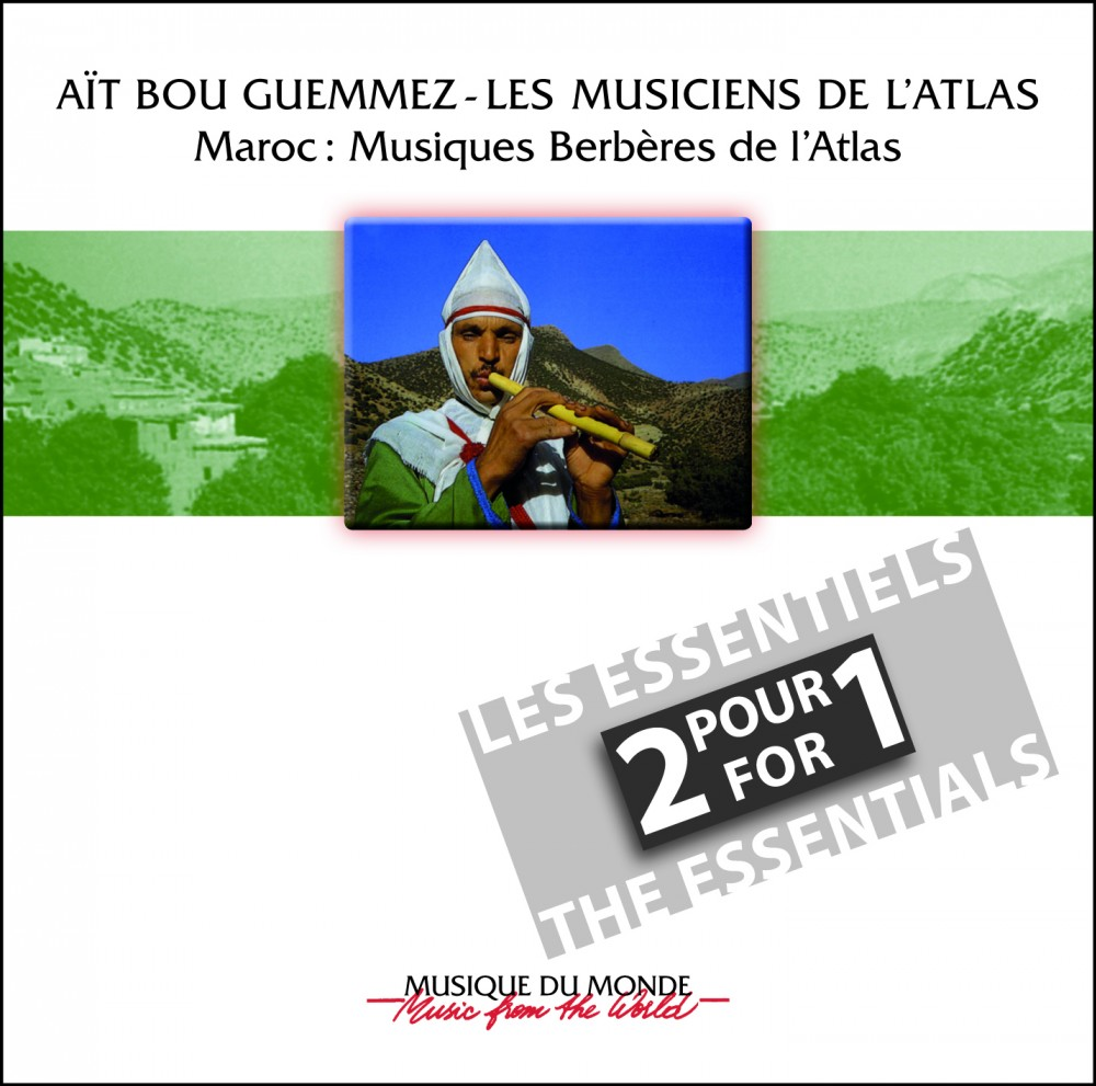 Morocco: Berber Music of the Atlas