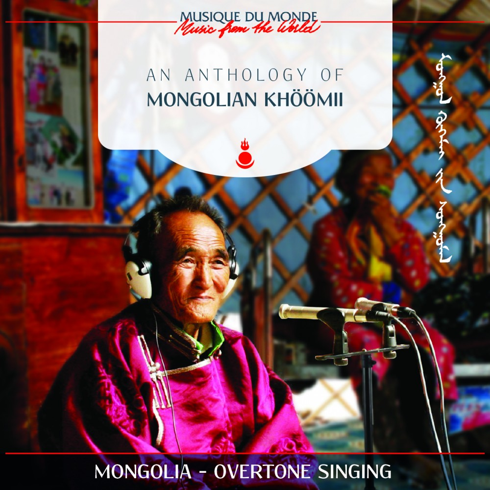 An Anthology of Mongolian Khöömi