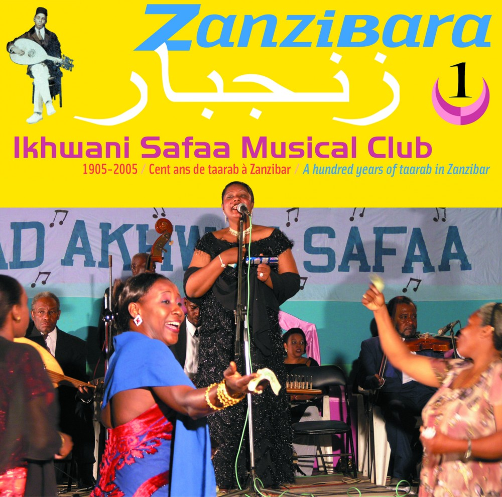 Ikwani Safaa Musical Club Volume 01