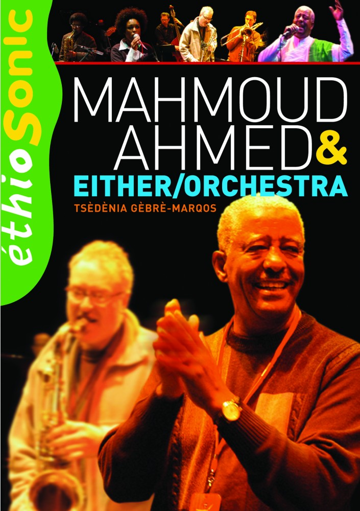Dvd Mahmoud Ahmed & Amp ; Either/Orchestra