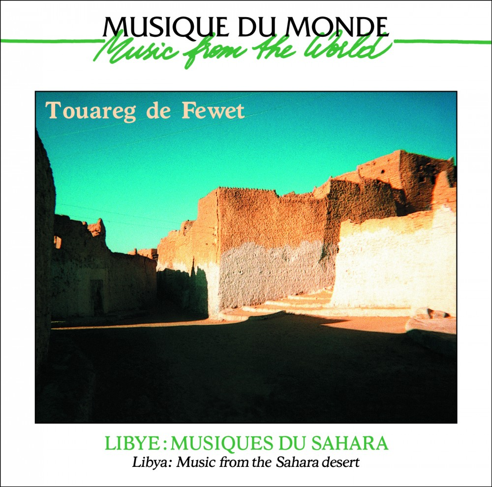 Music From the Sahara Desert