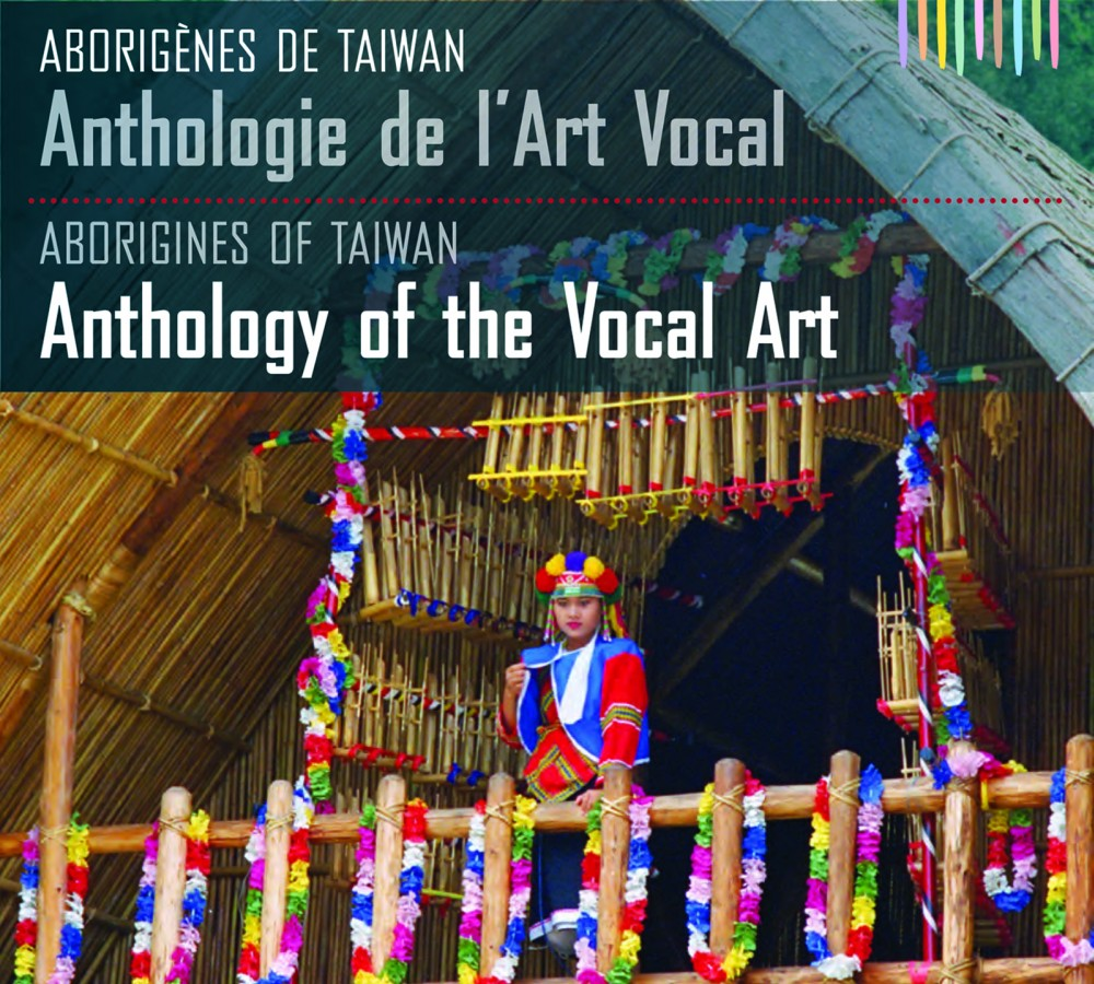 Aborigines Of Taiwan - Anthology Of The Vocal Art